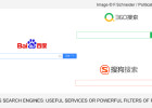 China's Search Engines – How Do Interfaces and Algorithms Manage Access to Digital China?